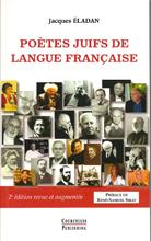 Anthologie des Poètes juifs<br />de langue française